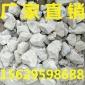 【30吨起发】厂家直供 石灰 生石灰块 石灰粉 生石灰 二级公