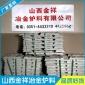 现货供应锌锭 大量现货 量大从优 欢迎订购锌锭
