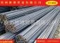 贵州赞博公司,抗震螺纹钢HRB400E现货供应,量大从优,品质保障