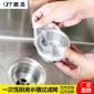 厨房防堵塞水槽过滤网防残渣堵塞隔水袋洗菜水切袋 水槽垃圾过滤